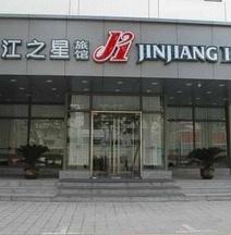Jinjiang Inn Zhengzhou Nongye Road
