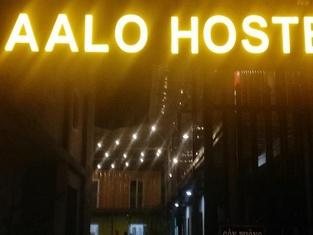 Aalo Hostel