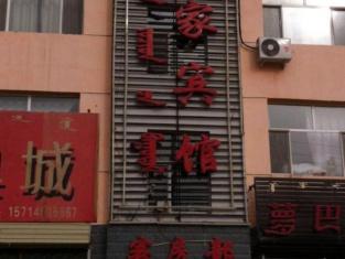 A La Shan E Ji Na Qi Rui's Home Guest House