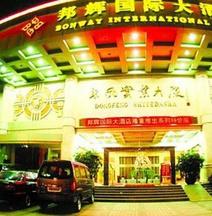 Bonway International Hotel