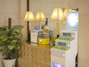 Yijing International Holiday Hotel