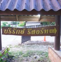 Borrirak Resort Ranong
