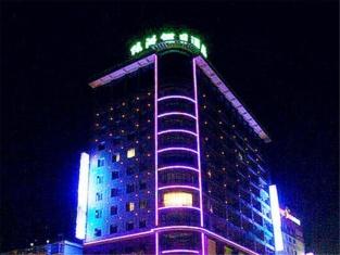 Lvzhou Holiday Hotel