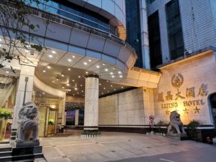 โรงแรม หลิวโชว ลี่จิง