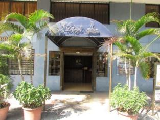 Hotel Varadero Internacional