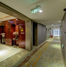 Tianhao Hotel (Qionghai Wetland)