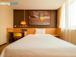 IU Hotel Anshun Nanma Square