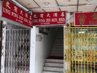 Ung Ping Inn