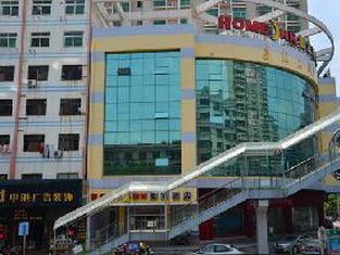 Home Inn Huizhou South Maidi Road