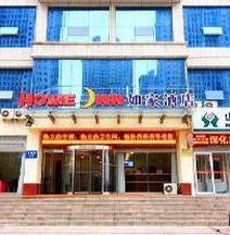 Home Inn Rizhao Ji'nan Road Wanpingkou