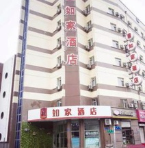 Home Inn (Harbin Central Street Xinyang Road Airport Bus)