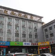 Home Inn Shijiazhuang North Railway Station West Heping Road Taihua Street