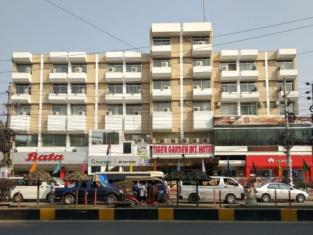 Tiger Garden Int Hotel