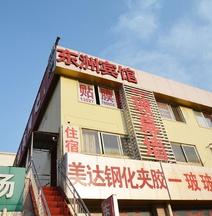 Dongzhou Hotel