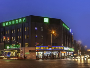 Maixin'ge Boutique Hotel (Shanghai Pudong Airport)