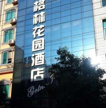 Gelin Garden Hotel