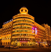 Luoman Holiday Inn Manzhouli
