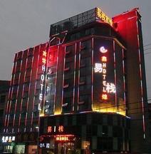 Yihao Holiday Hotel