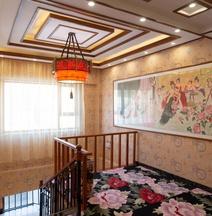 Jiulong Holiday Hotel