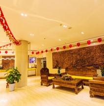Yangguan Hengye Hotel