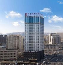 Xingtai Mingdu Hotel