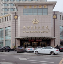 Xi'an Empress Hotel