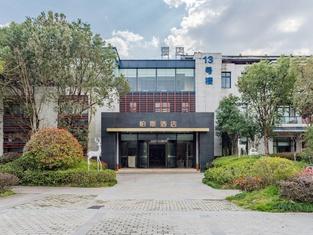 Baisi Hotel (Huangshan Tunxi Old Street)