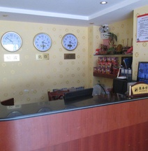 Guangchang Business Hotel