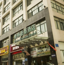 GreenTree Inn (Changzhou Taihu Road Wanda Plaza)