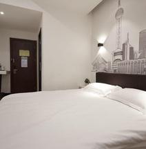 上海 Meego 米果悅思酒店