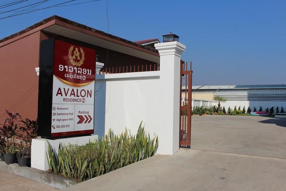 Avalon residence2