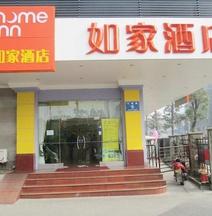 Home Inn Selected (Chengdu Renmin Park Metro Station Kuanzhai Xiangzi)