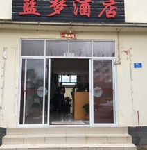 Dali Lanmeng Hotel