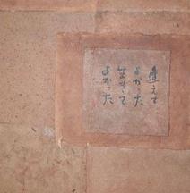 Kaigarabushi No Sato Ryofuan