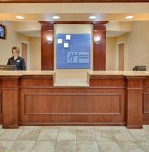 Holiday Inn Express & Suites Bismarck