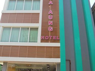 Yuzana Aung Hotel