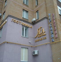 Отель «Ял на Калинина»