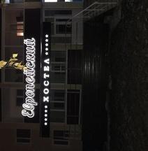 Hostel Yevropeyskiy