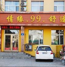 Qingyuan99 Inn