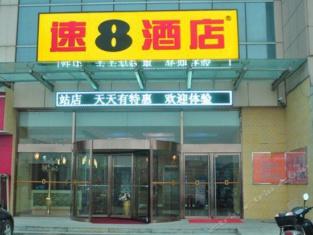 สถานีรถประจำทาง ซูเปอร์ 8 บินโจว