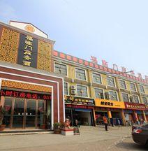Fulinmen Express Hotel