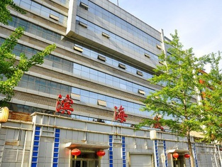 Shanxi Provincial Department of Finance Training Center