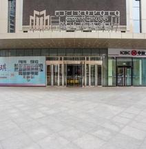 Metropolo Shijiazhuang Yuhua Wanda Plaza