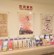 西悠飯店台北店