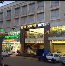 Hotel Sunflower