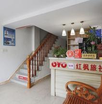 Hongfeng Hostel