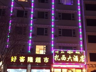 Zhaxi Hotel