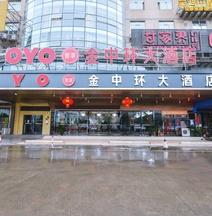 Jinzhonghuan Holiday Hotel