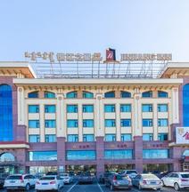 Jinjiang Inn Select (Ulanhaote Xing'anmeng Government)