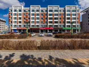 Wuzhou Dikuang Hotel